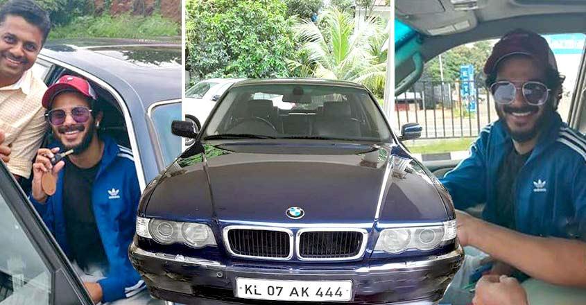 dq-bmw-car-new