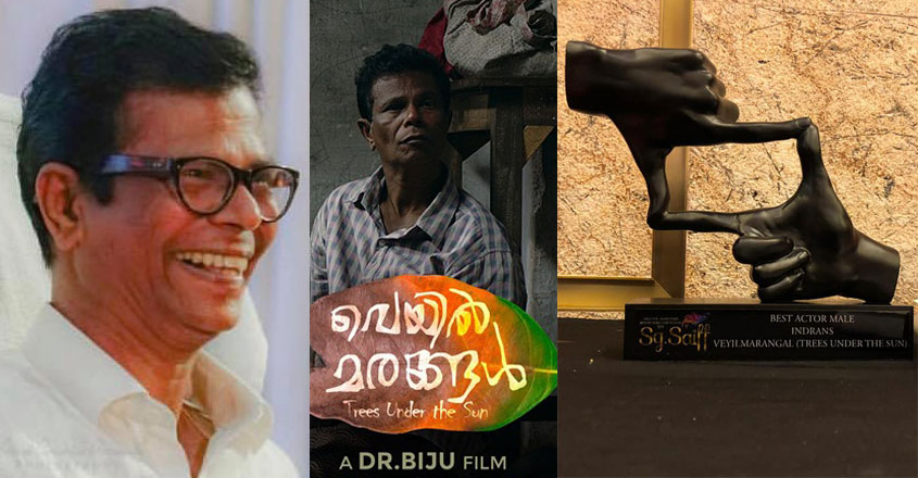 indrans-best-actor-award-new
