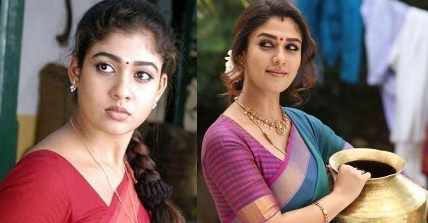 nayanthara-name