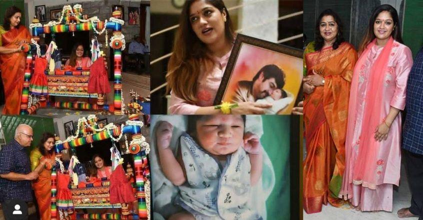 meghana-baby-cradle.jpg.image.845.440