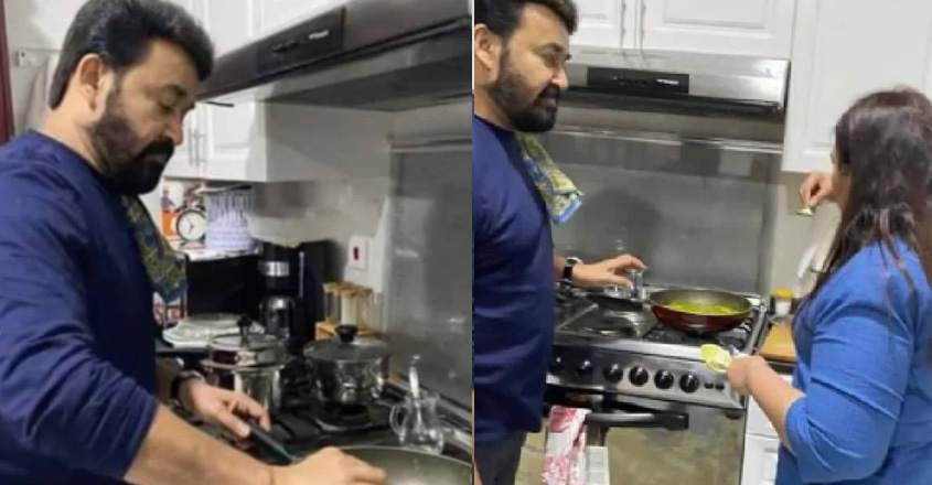 mohanlal-cooking