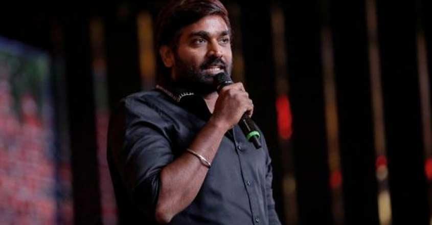 vijay-sethupathy-speech