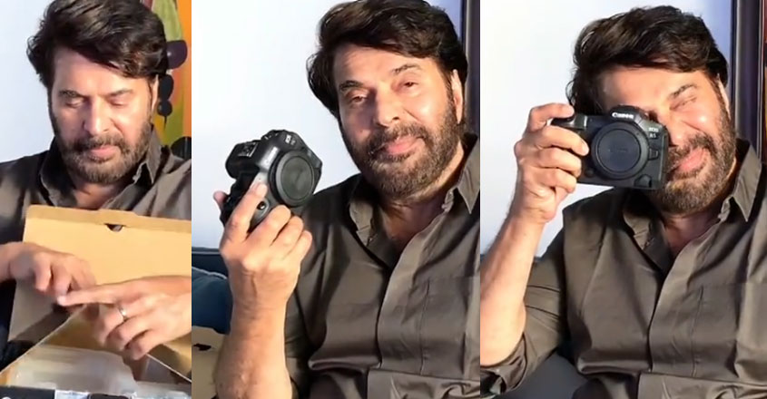 mammootty-new-camers
