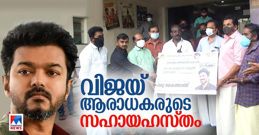 Specials-HD-Thumb-Vijay