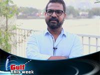 Gulf This week