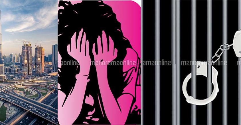 dubai-sex-racket-arrest
