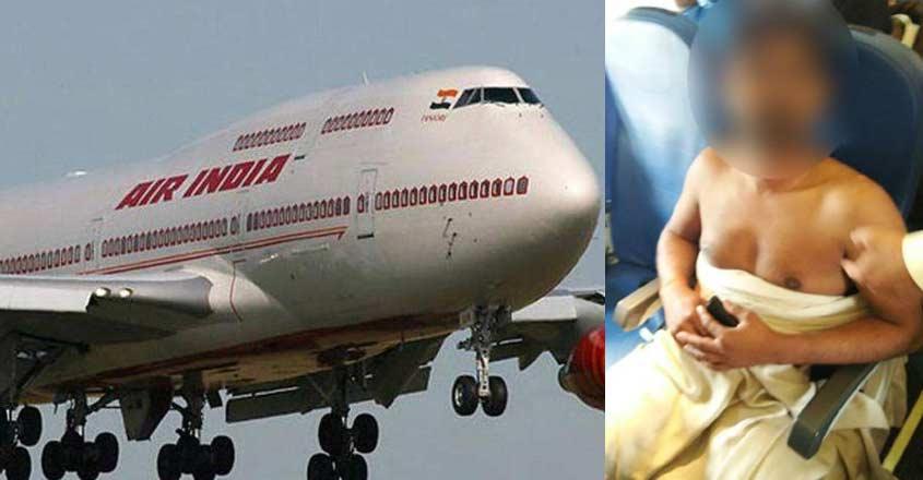 air-india3