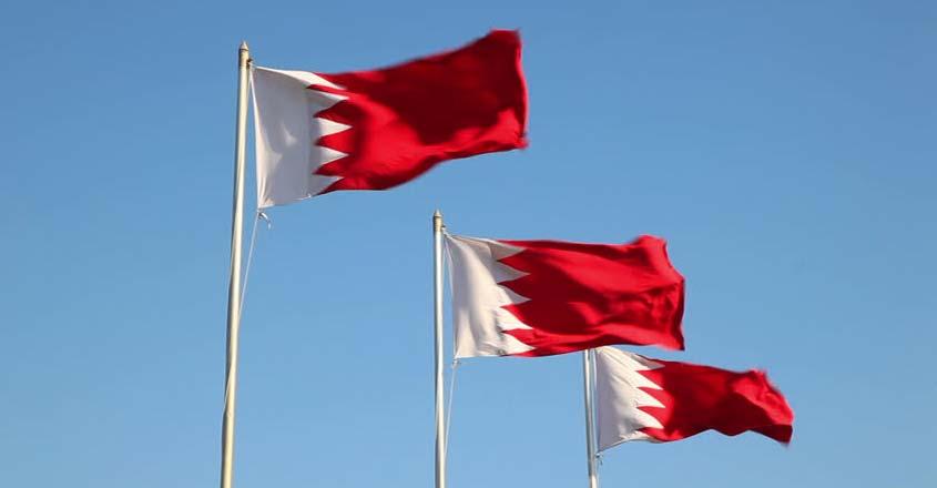 behrain-flag