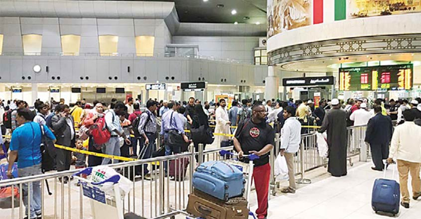 kuwait-ticket