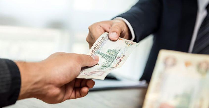money-exchanging