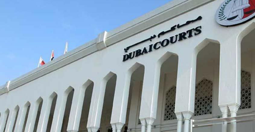 dubai-court.jpg.image
