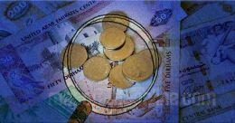 ദുബായിൽ 20,000 കോടി രൂപ തട്ടിച്ചവരിൽ 116 മലയാളികളും, ബാങ്ക് അധികൃതർ കൊച്ചിയിൽ