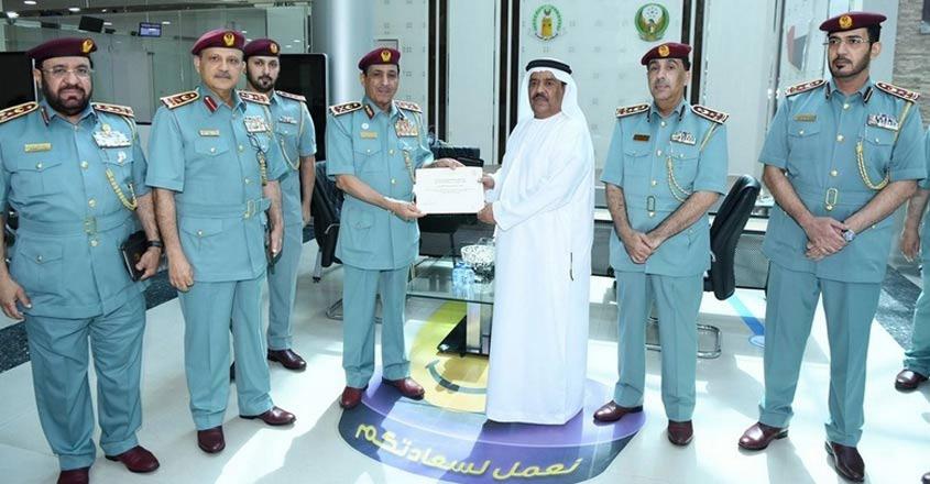 rak-police-award