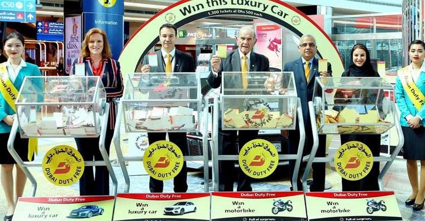 dubai-duty-free-lottery