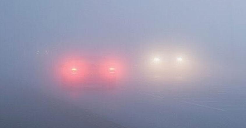 uae-fog