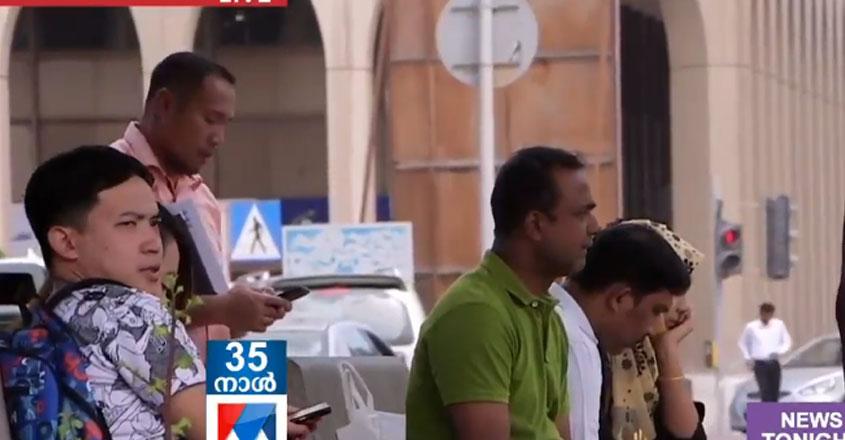 bahrain-domestic-18-03