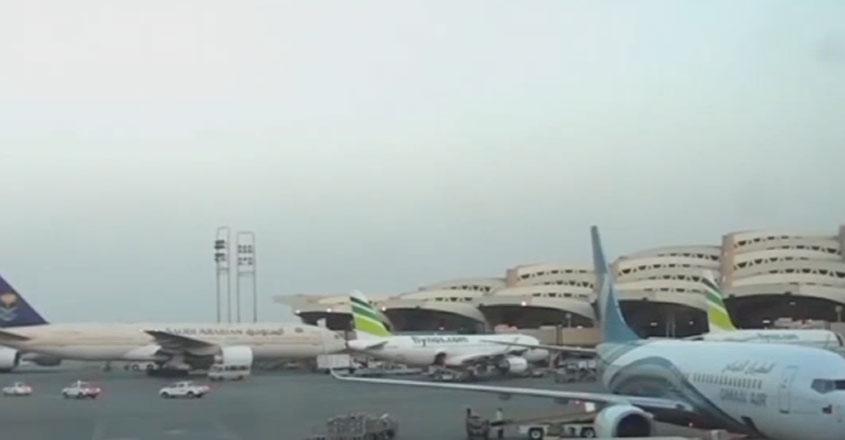 saudi-airtraffic