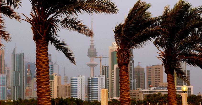 Kuwait Philippines