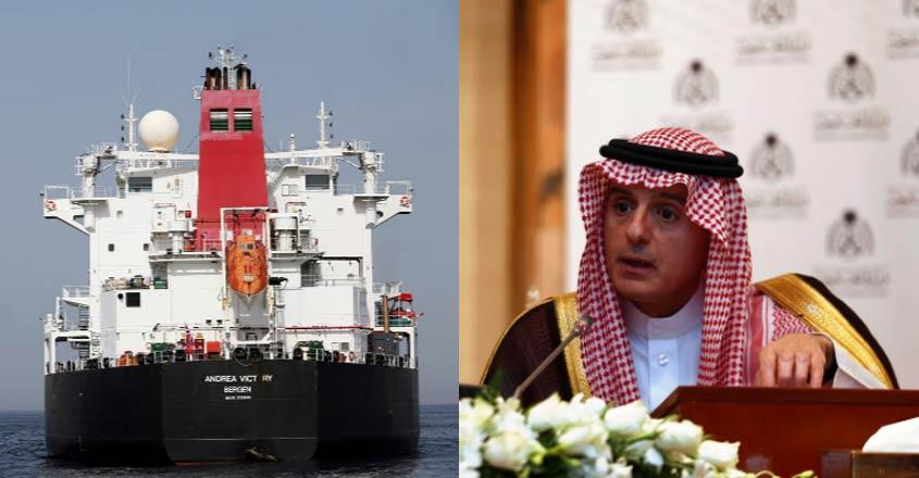 saudi-gulf-tensions