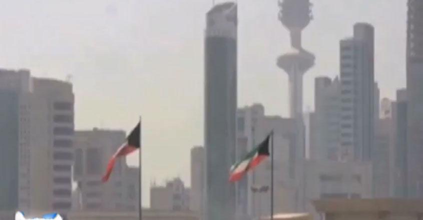 kuwait-job