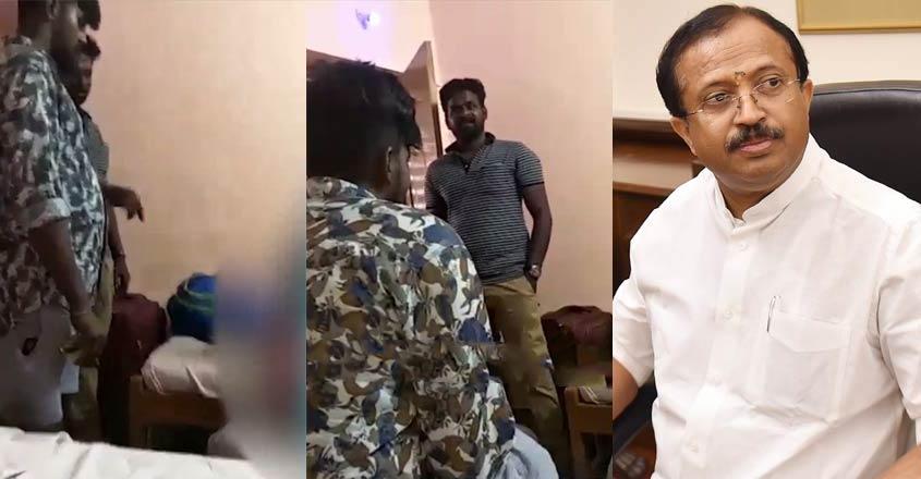 v-muraleedharan-impact-on-job-fraud