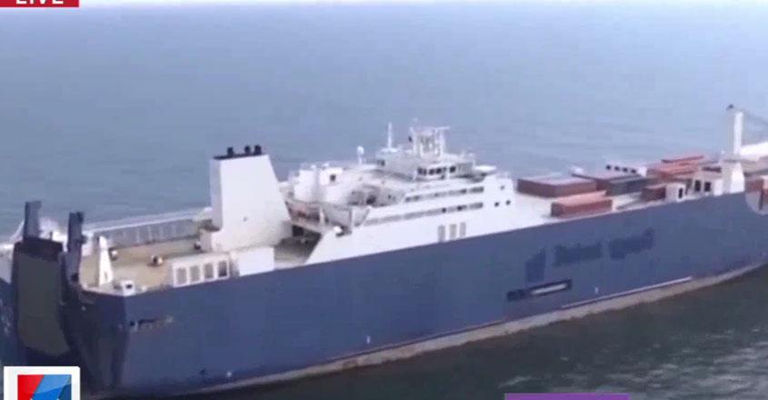 Fujairah-oiltanker