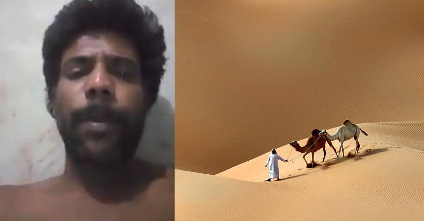 shaji-kuwait