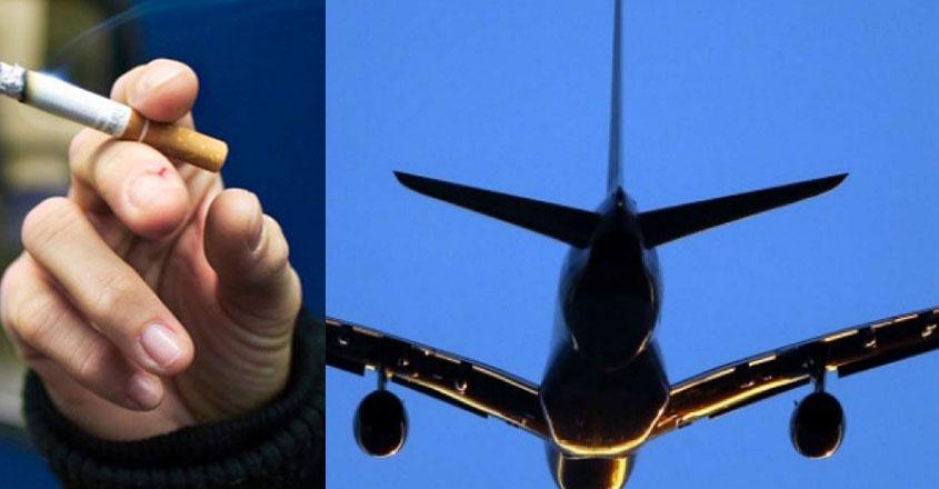 flight-smoking