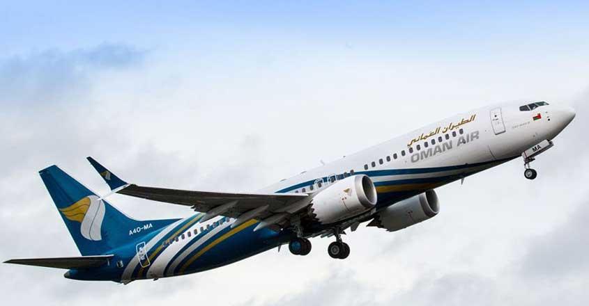 Oman-Air-12