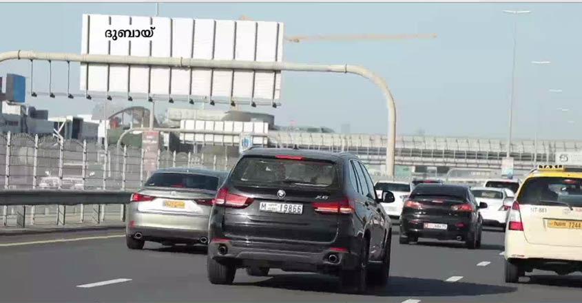 dubai-road-issues