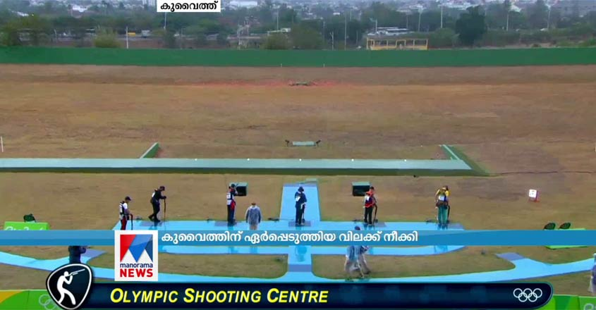 olympic-committee-removed-ban-on
