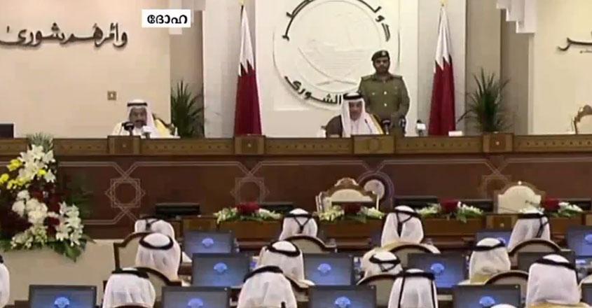qatar07