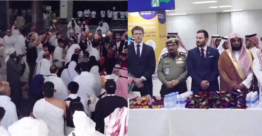 newzland-saudi