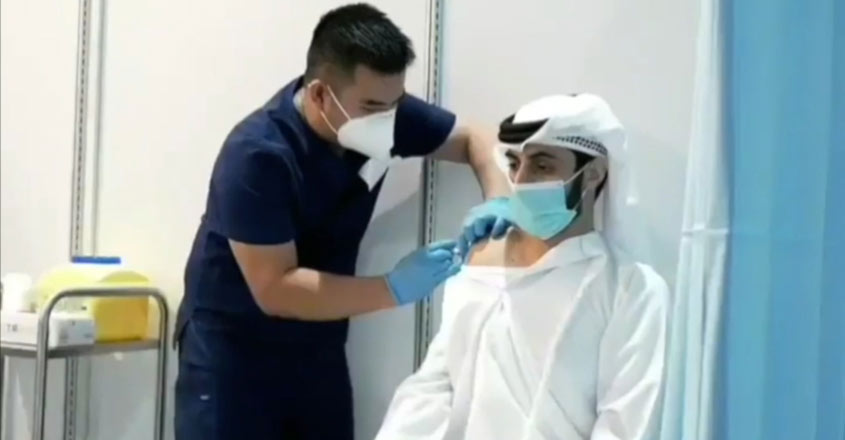 UAE-Vaccine-09