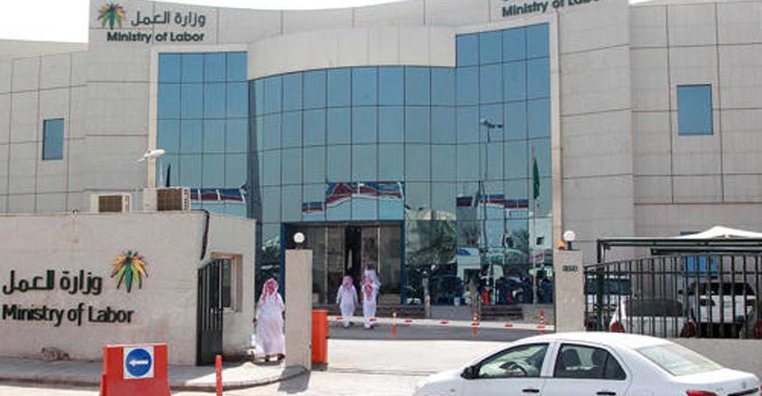 saudi-ajeer