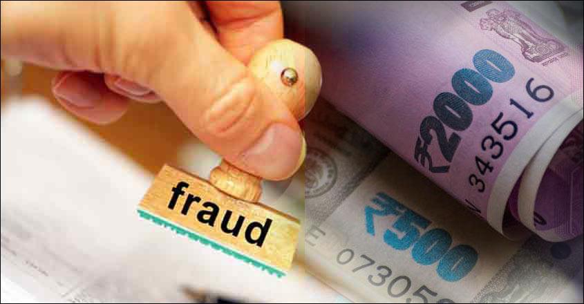 money-fraud
