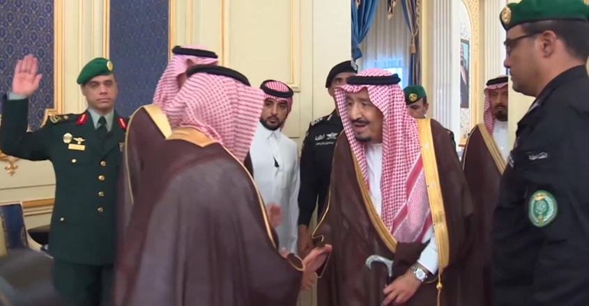 pkg-saudiCurfew-2