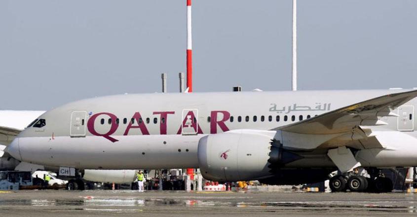 qatar-airways-gulf