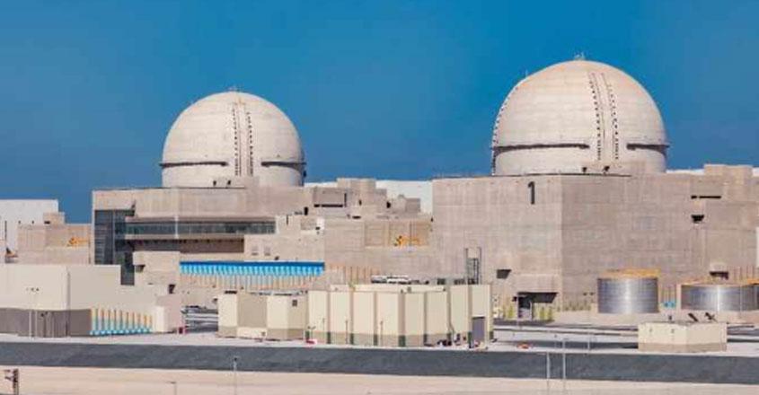 saudi-nuclear