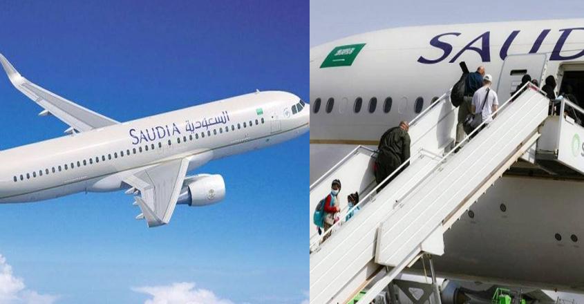 saudi-arabia-flight