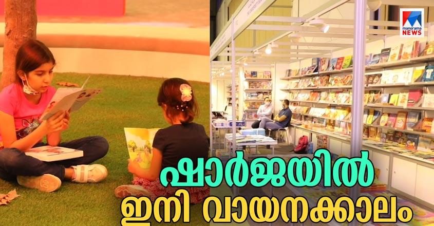 Specials-HD-Thumb-Sharja-Books
