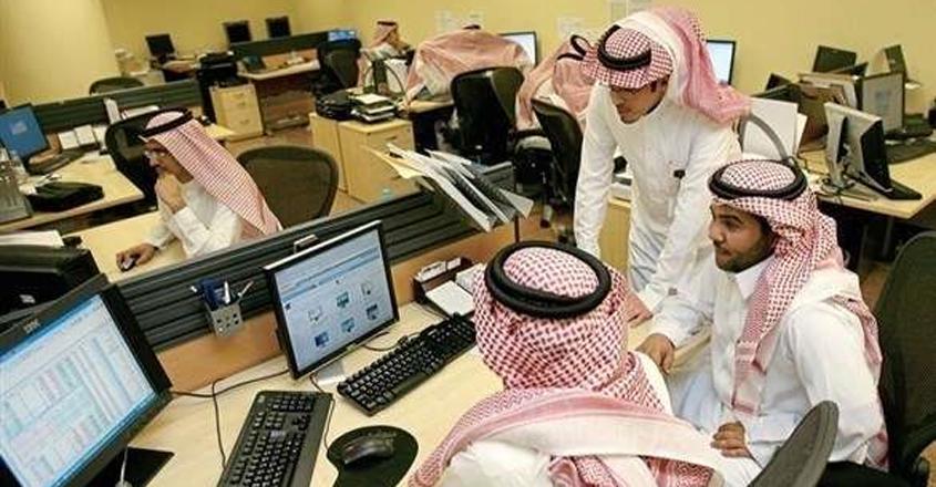 saudi-employees