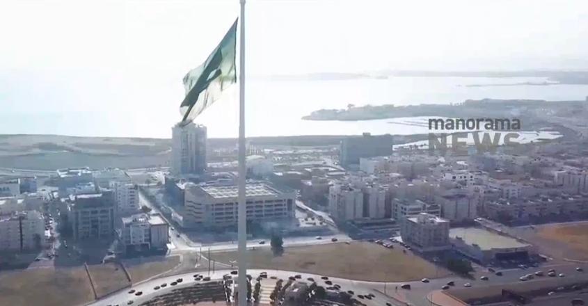 saudi-arrest