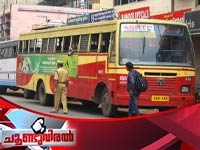 manorama news live