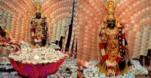 നാലര കോടിയുടെ സ്വർണവും രണ്ടരക്കോടിയുടെ നോട്ടുകളും; അണിഞ്ഞൊരുങ്ങി ദേവീവിഗ്രഹം: ഞെട്ടൽ