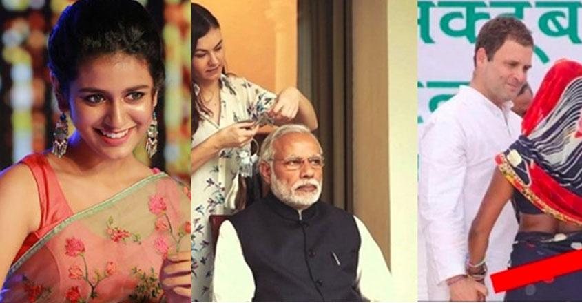 modi-rahul-priya