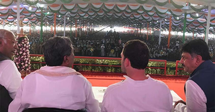 rahul-karnataka