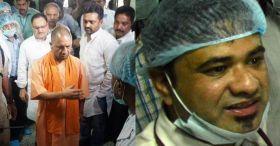 'നിങ്ങളാണല്ലേ ആ ഹീറോ, കാണാം..' കുഞ്ഞുങ്ങള് കരഞ്ഞ ആ രാത്രി യോഗിജി പറഞ്ഞു: കത്ത്