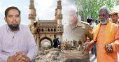 മക്ക മസ്ജിദ് സ്ഫോടനക്കേസ് : കാവി ഭീകരതയുടെ ചുരുളഴിയാക്കഥകള്