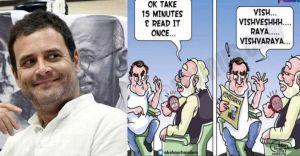 'രാഹുല് ജീ, സഭയിലേക്ക് വരൂ..' തിരിച്ചടിച്ച് ബിജെപിയുടെ ട്രോള് വിഡിയോ